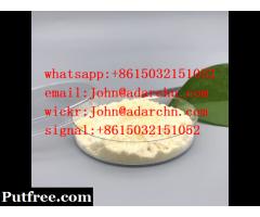 CAS 125541-22-2   1-N-Boc-4-(Phenylamino)piperidine