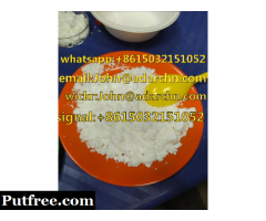 CAS 40064-34-4    4,4-Piperidinediol hydrochloride