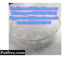High Quality Xylazine Powder /Crystal 7361-61-7