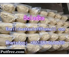 5cladba supplier 5cladba vendor 5cladba supplier 5cladba vendor factory enough in stock now