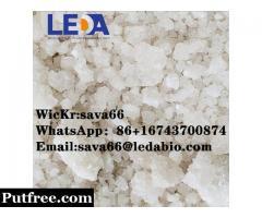 Buy high quality 2 Fdck white crystal online(WicKr:sava66, WhatsApp:86+16743700874)