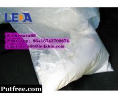 etizolam 99.9% purity of eti zolam with best price(WicKr:sava66 ,WhatsApp:86+16743700874 )