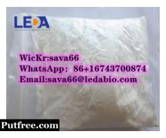 high purity U47700s U-48800s 82657-23-6  reserach chemical powder(WicKr:sava66)