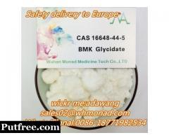 Bmk glycidate powder cas 4433-77-6/16648-44-5 powder whastapp:+8618771982534