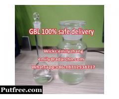 GBL liquid cas 96-48-0
