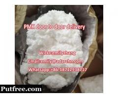 cas 13605-48-6 PMK Glycidate powder