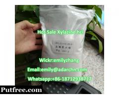 Xylazine raw powder with high quality cas 7361-61-7