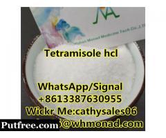 Tetramisole Hydrochloride Tetramisole HCl Tetramisole Powder CAS 5086-74-8