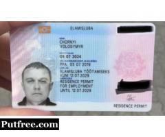购买具有合法护照的驾驶执照[https://wa.me/17329271780]