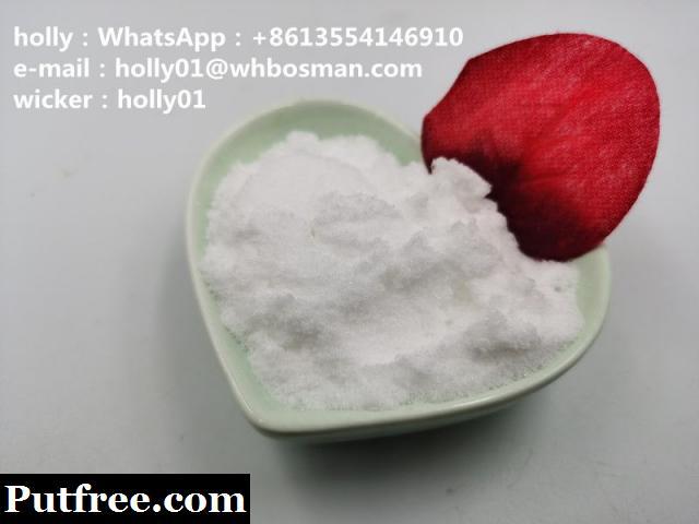 2-BROMO-1-PHENYL-PENTAN-1-ONE CAS49851-31-2(holly01@whbosman.com