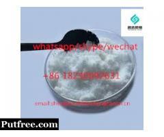 供应CAS:125541-22-2 Nmn β-烟酰胺单核苷酸,交货快