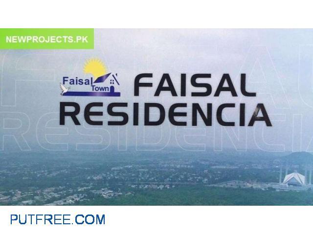 Faisal Residencia E-17