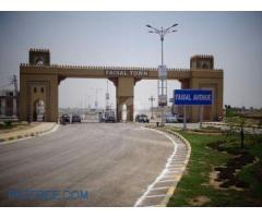 Faisal Town Block B