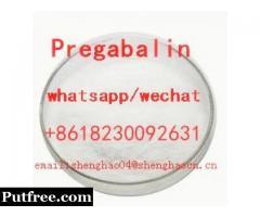 Antiepileptic Drug Prgabalin CAS 148553-50-8 Yrica Customs Clearance 100% Pass