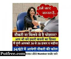 Urgent recuirtment for india fashion accesseries zone pvt ltd