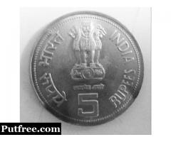 Old Indian Coin- 1989