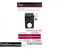 shalimar sales kim flat 30 to 50% discount on LG product