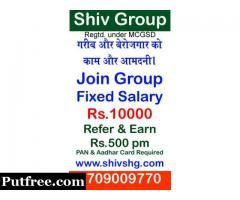 Shiv Group - Join & Earn Salary Rs.10000 to Rs.200000