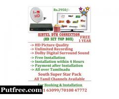 AIRTEL HD DTH CONNECTION -1 YEAR FREE