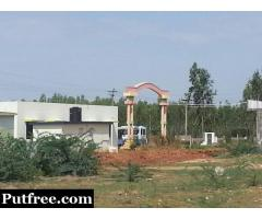 Trichy to Tanjore NH-83 Manaiyeripatti approved plots for sale