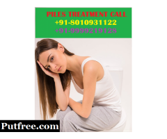 【+91-8010931122】 piles lady doctor in Nawada