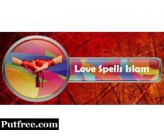Arabic and Islamic lost love spells caster Mama Shamim +27737053600