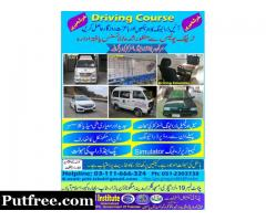Driving Training  in Islamabad