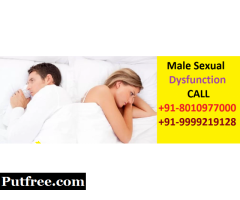 male sexual dysfunction doctor in Sultanpur Gurgaon|8010977000