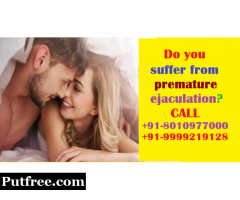 erectile dysfunction treatment in NH 8 Gurgaon|+91-8010977000