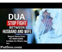 +Get Your Love Back In 3 Days +91-9549122908|| Wazifa/Dua/Amal