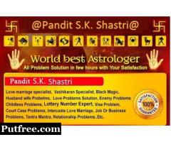 (India)+➒➊8699719284} (AsTrOlOgEr) Love Problem Solution Shastri jI