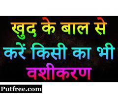 ຟritē@@: 9646880649 Vashikaran Specialist In Bangalore