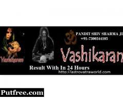 Instant solution of Vashikaran specialist in delhi +91-7300344105
