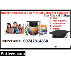 09742814850 Direct MBBS BDS MDS BAHM  Admission in Vydehi Institute of Medical Sciences