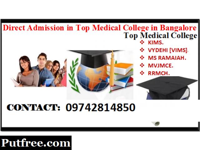 09742814850 Admission in Sushrutha Ayurveda Medical College Bangalore