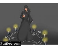 powerful black magic spells revage, money, love, protection Call/whatsapp +27789059745