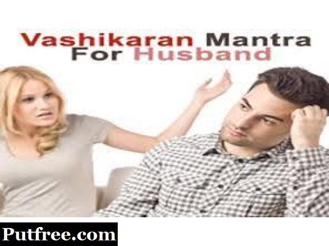 +91-9876425548 Online love solution specialist    in CHARKHI DADRIBADHRABILAWAL