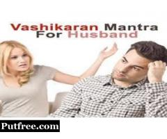 +91-9876425548 Online love solution specialist    in CHARKHI DADRI	BADHRA	BILAWAL