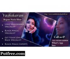 Indian {{{ wazifa best Begum ji }}} love solution 100% +91-9549122908