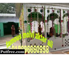 vashikaran specialist baba ji (+91-8696660958) in mumbai