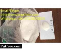 Diclazepam/2-chlorodiazepam CAS 2894-68-0 gold supplier high quality  (trina@senyangchem.com)