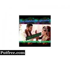 "OnLiNe+91-7263964593>>}{}husband{}{}wife:::vashikaran""""specialist baba ji"
