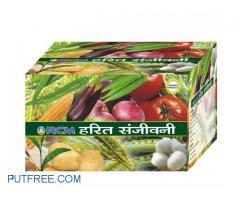 Harit Sanjivani  100% organic manure