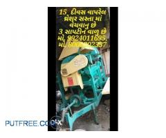 Kishan thresher only 15 days used 3 shaptin new super jet machine for sell urgent