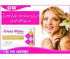 Best lightening cream Glutathione Whitening Cream in Pakistan.