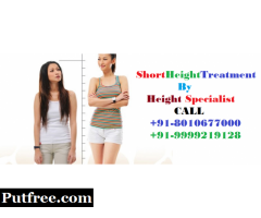 [+91-8010677000]|Best Doctor for Short height in jharkhand