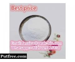 2fdck 2 Fdck Crystaling Powder Pure 2fdck Supplier Best Price Email
