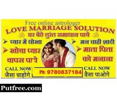 love problem issue call now 91=9780837184 get solve online