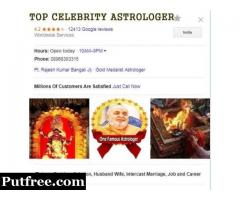 Love Vashikaran Specialist In Mumbai, Vashikaran Expert 08968393315