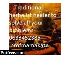 RETURN LOST LOVER SPELLS WITH PROF MAMAKATE +27633452385.